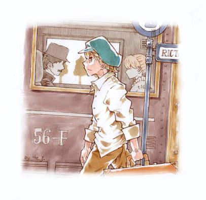 Leaving^.jpg