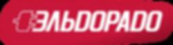 Логотип Эльдорадо