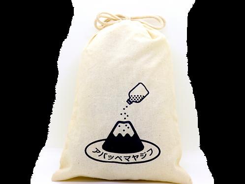 アパッペマヤジフ巾着袋