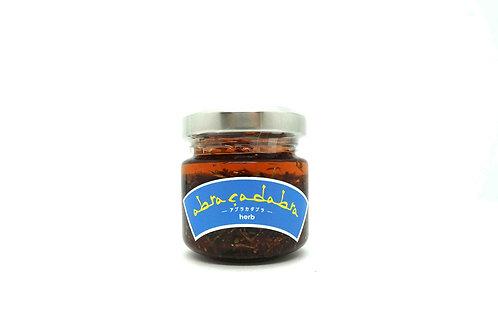 abracadabra  herb-アブラカダブラハーブ-(S)40g