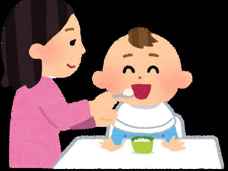 離乳食の進め方 ③離乳後期