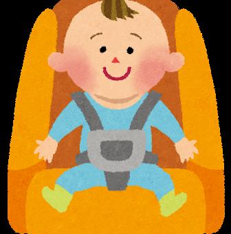 チャイルドシートに乗せてますか?