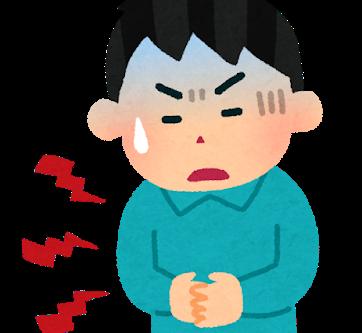 嘔吐物・下痢便の片付け方