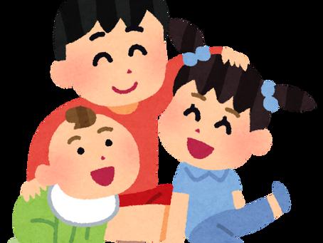 熊本市病児・病後児保育のお知らせ