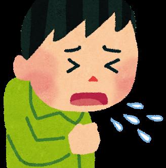 百日咳を予防しよう!!