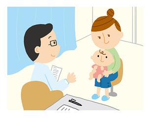 B型肝炎ワクチン公費接種始まります!!