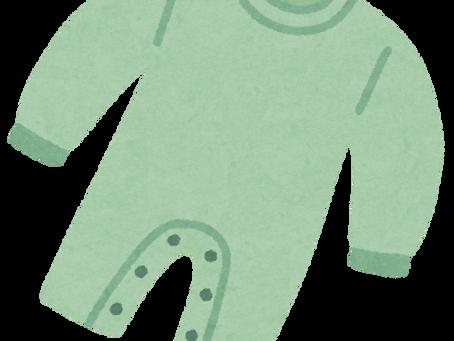 赤ちゃんの服装