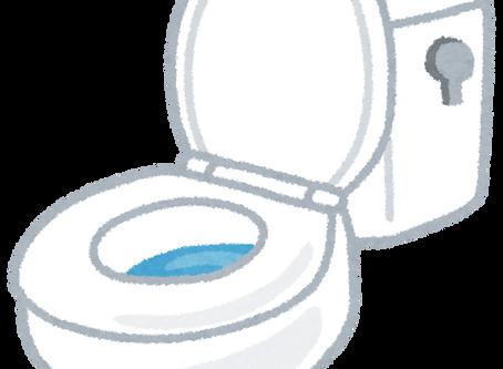 トイレトレーニング Part2
