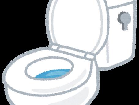 トイレトレーニング Part3