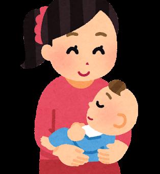 赤ちゃんの発達 ~横抱き編~