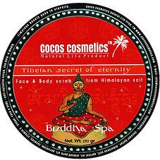 скраб для лица и тела кокосовое масло розовая гималайская соль будда спа cocos cosmetics