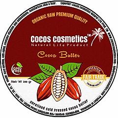 какао-масло-какао-бобы-африка-cocos-cosmetics
