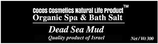 грязь мертвого моря израиль cocos cosmetics