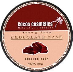 шоколадная маска для лица cocos cosmetics