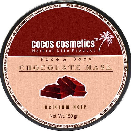 шоколадная-маскадля-лица-шоколадное-обертывание-шоколад-cocos-cosmetics