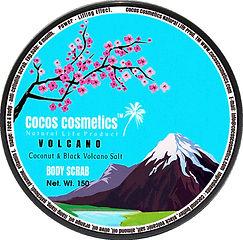 скраб для лица и тела с черной вулканическйо солью вулкан cocos cosmetics