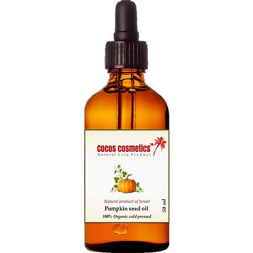 масло-тыквы-тыквенное-масло-cocos-cosmetics-для-лица-натуральные-масла