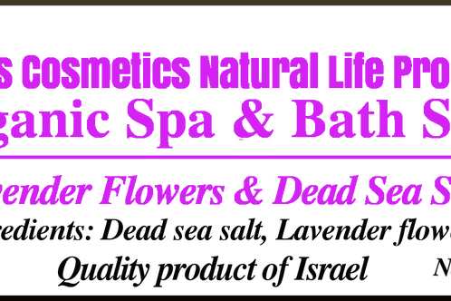 соль мертвое море израиль лаванда прованс натуральная косметика купить соли для ванной