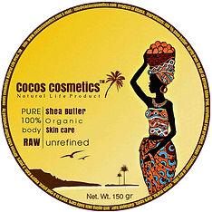 масло-ши-карите-для-тела-cocos-cosmetics