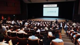 日本健康会議.png