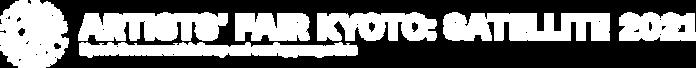 afk2021_logo_ST_Wh_07.png