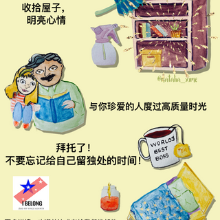 Chinese.post2page2.png