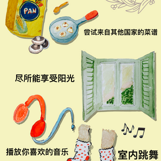Chinese.post2page1.png