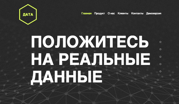 Все шаблоны website templates – Стартап