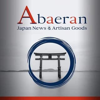 Abaeran-Japan-News.jpg