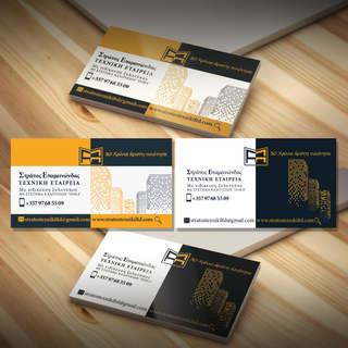 LOGO AND BUSINESS CARD DESIGN CONTRUCTIO