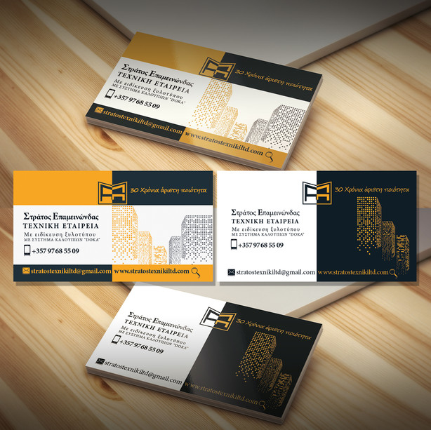 LOGO AND BUSINESS CARD DESIGN CONTRUCTIO