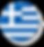 english greek-02.png