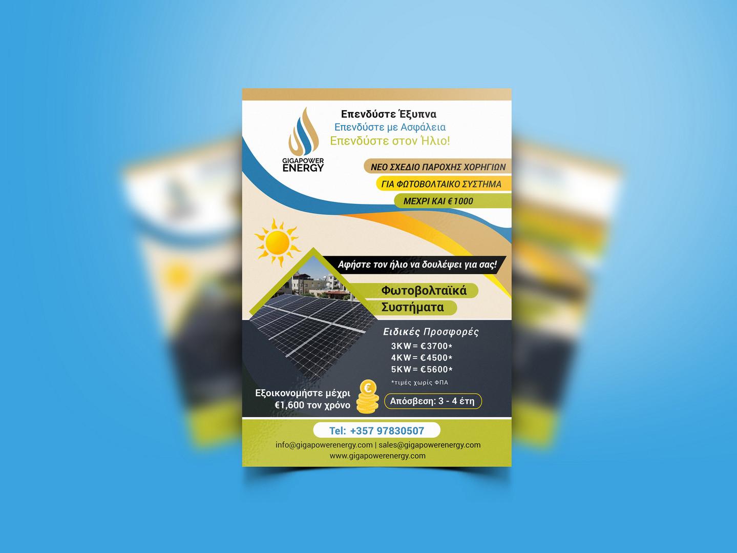 Flyer Design Final.jpg