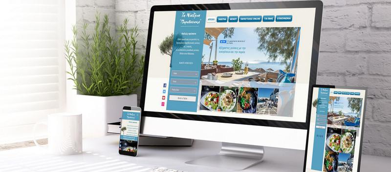 website design for tavern.jpg