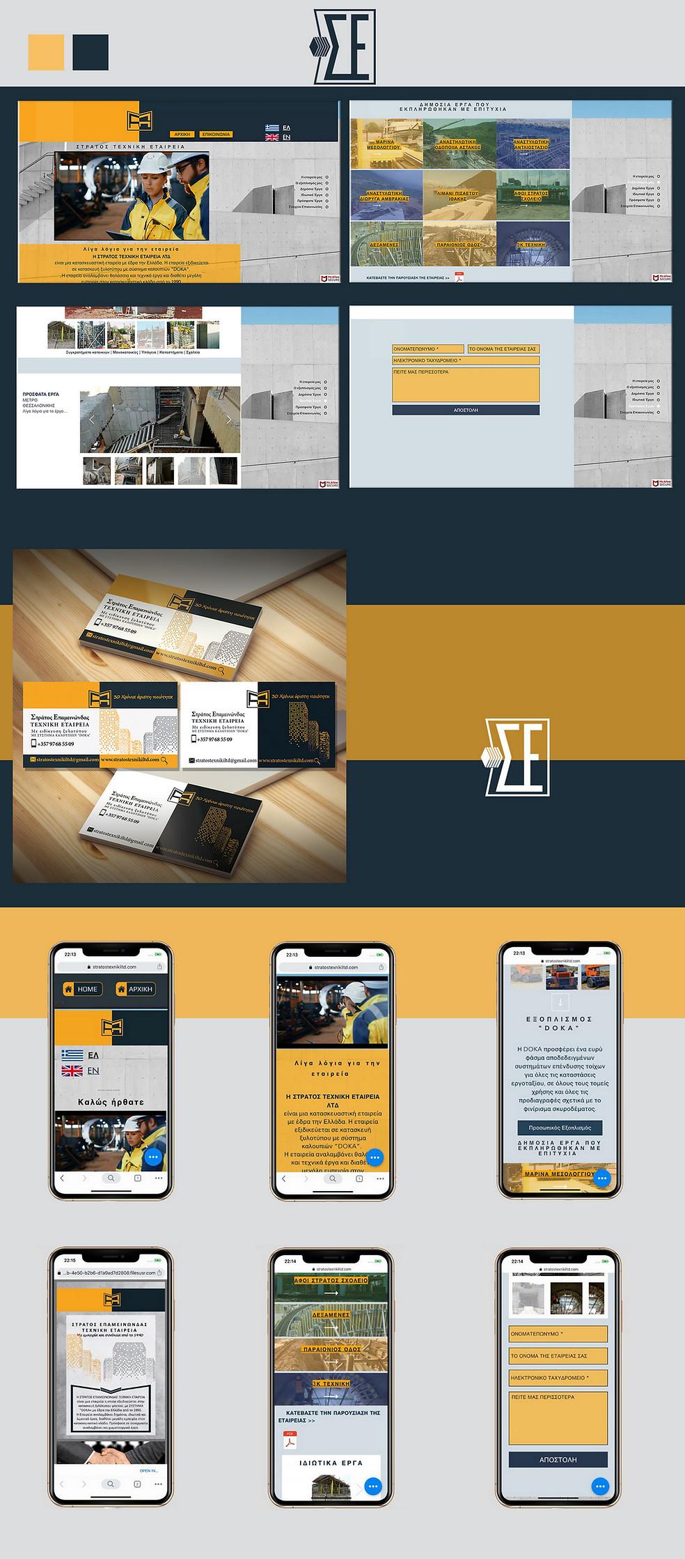web design technical company sm.jpg
