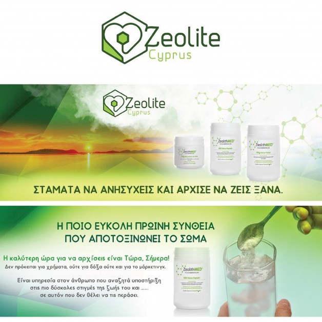 ZEOLITE1-1.jpg