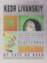 Kedr Livanskiy - 2.jpg