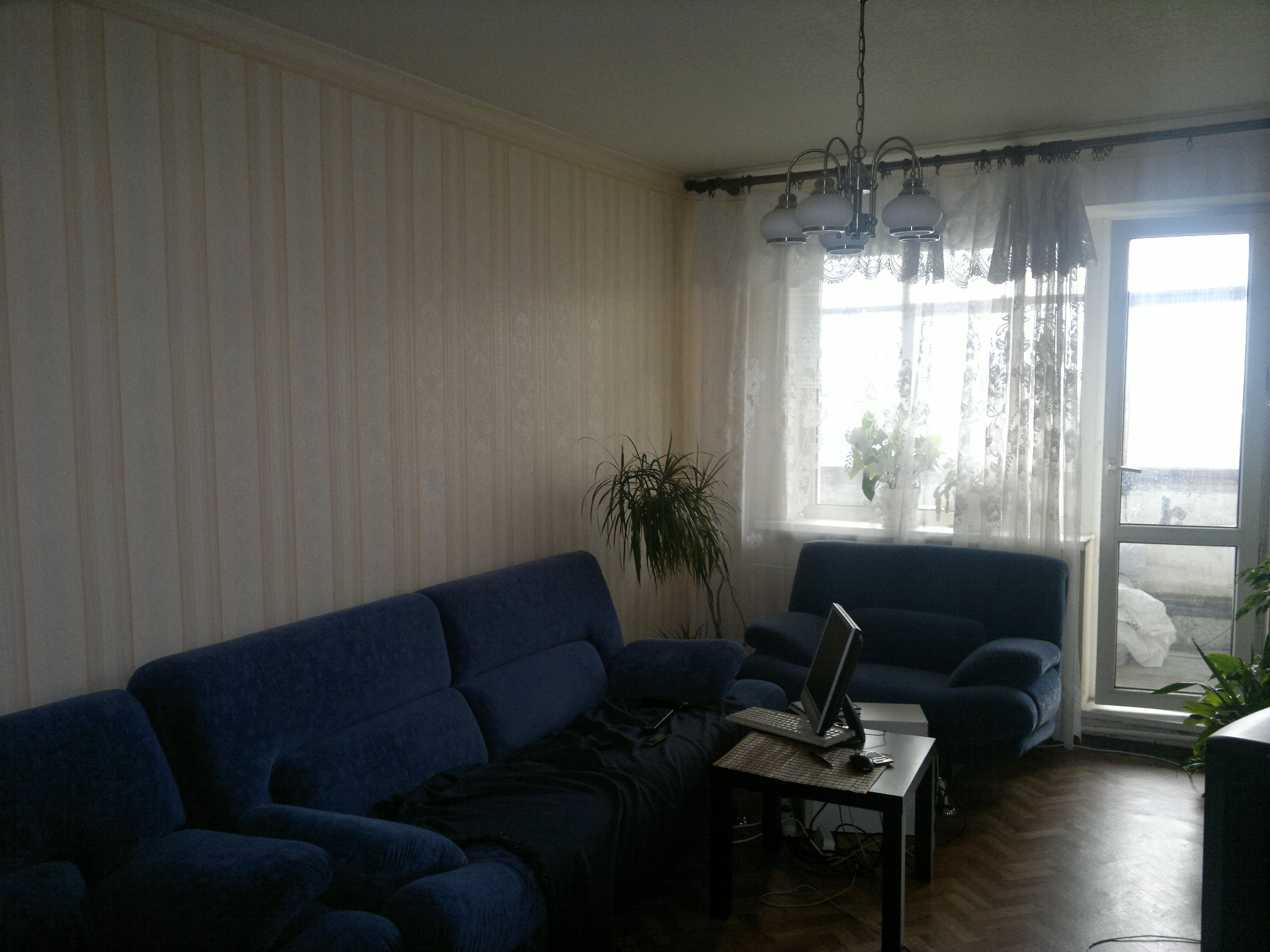 Продажа квартиры акимова