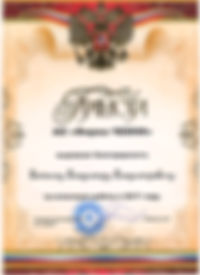 Нижегородская Гильдия Сертифицированных Риэлторов