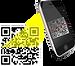 Scan QR Code.png