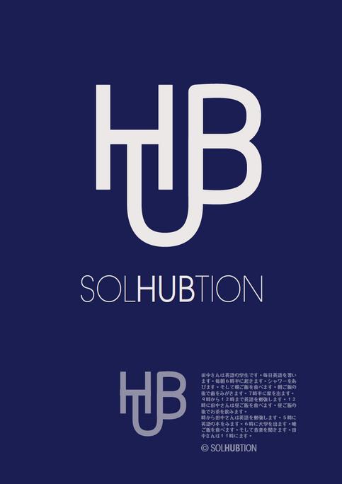 2018 / Solhubtion