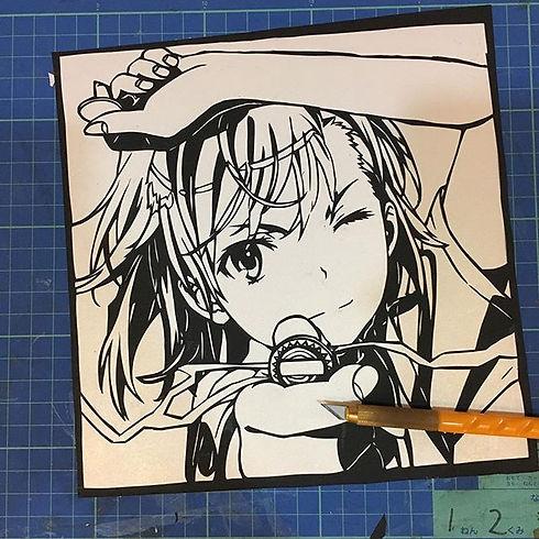Misaka Mikoto.jpg