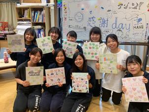 9/28 マネージャー感謝Day
