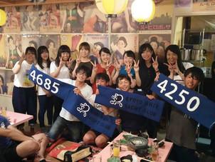 9/4〜9/5 琵琶湖練習、決起会