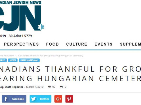 Cikk jelent meg rólunk a Canadian Jewish News-ban