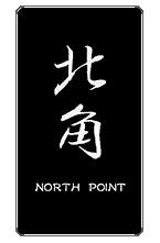 北角 northpoint ノースポイント