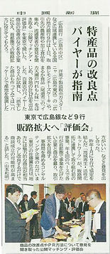 hirosima2.jpg