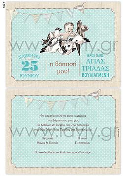 τιμή 1.30 και 35 ευρώ έξοδα εκτύπωση