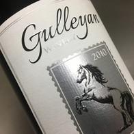 Gulleyan Winery 2010