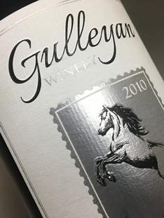 Gulleyan Wineky  2010